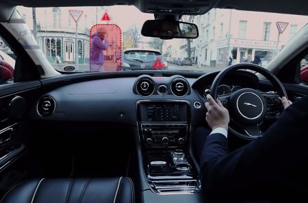 Слепые зоны не проблема с Virtual Urban Windscreen от Jaguar