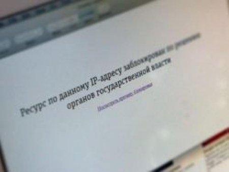 Рунет смог пережить рейд Роскомнадзора – подведение итогов