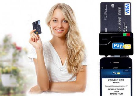 Pay-Me и Microsoft объявили о запуске нового Chip&PIN-ридера