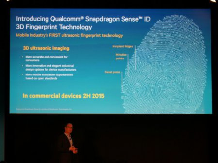 Технология распознавания отпечатков Sense ID поможет обезопасить конфиденциальные данные